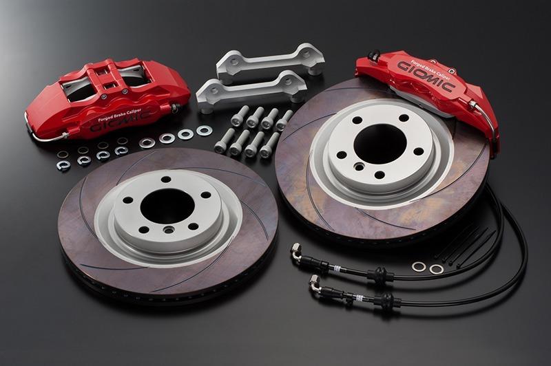s-up-brake-kit-f01