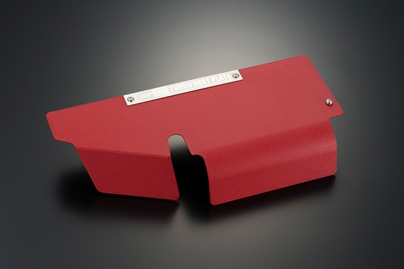 turbo-heat-plate-01