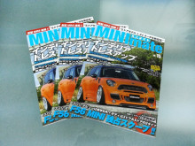 本日 MINIMATE 発売日(^O^)/