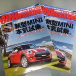 MINIマガジン 2号発売です。 (^O^)