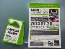 MINI LIVE(*^_^*)