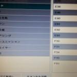 BMWテスター NewVersion導入(^O^)