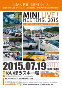 いよいよ 7/19 MINI LIVE 2015(*^_^*)