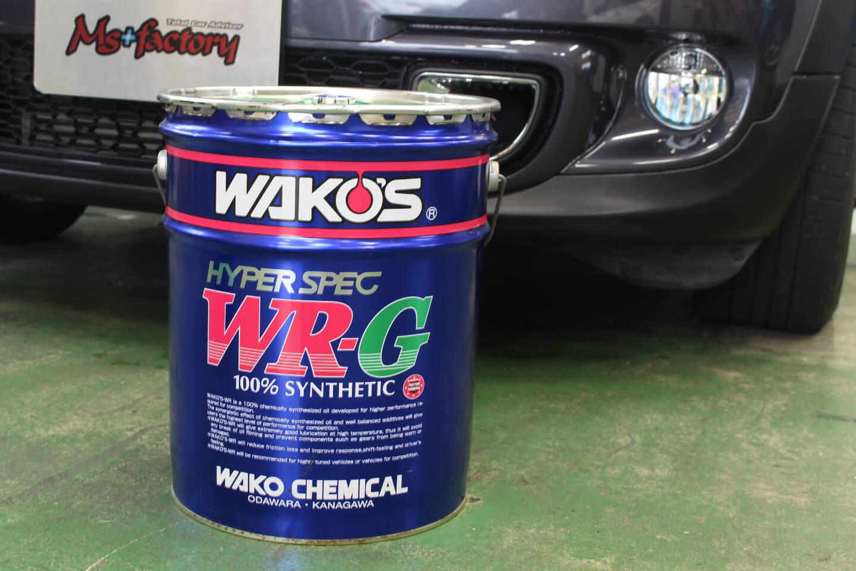 Ms+factory MTオイル交換 WAKO'S WR-G 7590