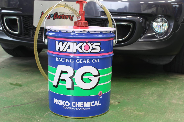 Ms+factory MTオイル交換 WAKO'S RG 7590LSD