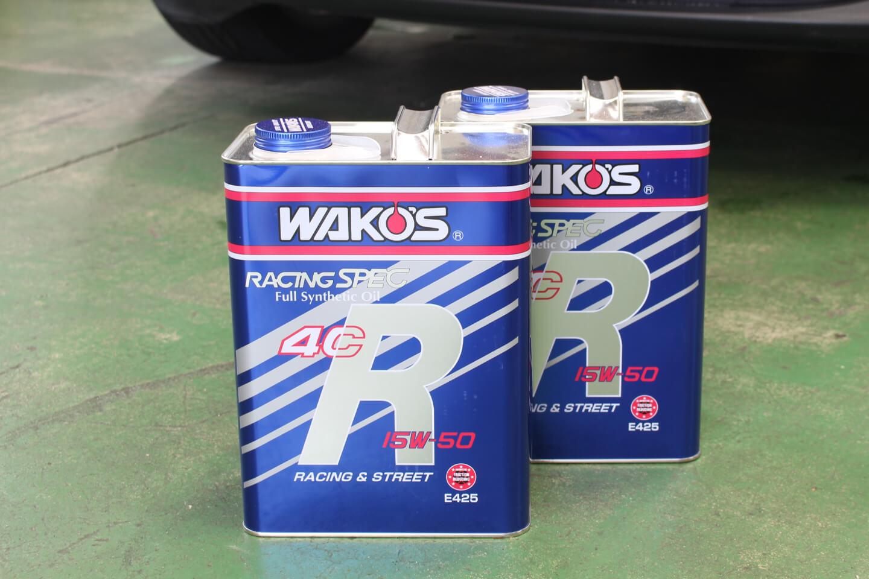Ms+factory オイル交換 WAKO'S 4CR