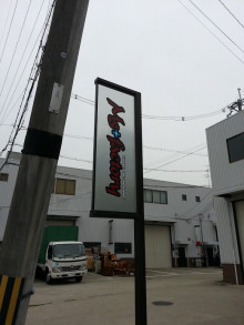 $ Ms+factoryのブログ