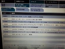 $ Ms+factory 毎日が勉強!!!